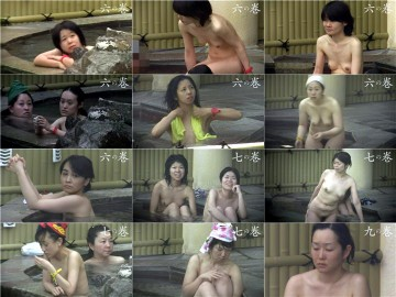 Peeping-Eyes Bath 211 – 216