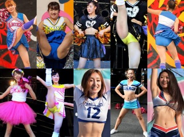 Gcolle Cheerleaders 1-6